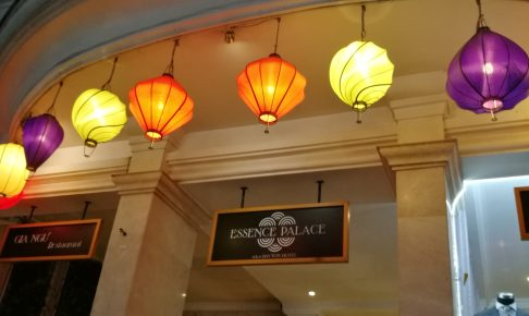 essence-palace