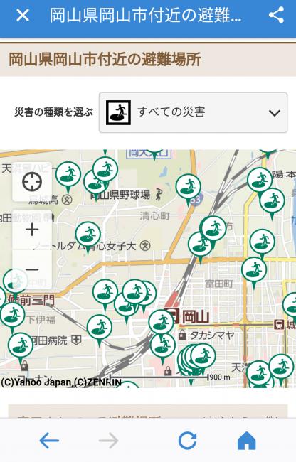 避難場所がマップで確認できます。
