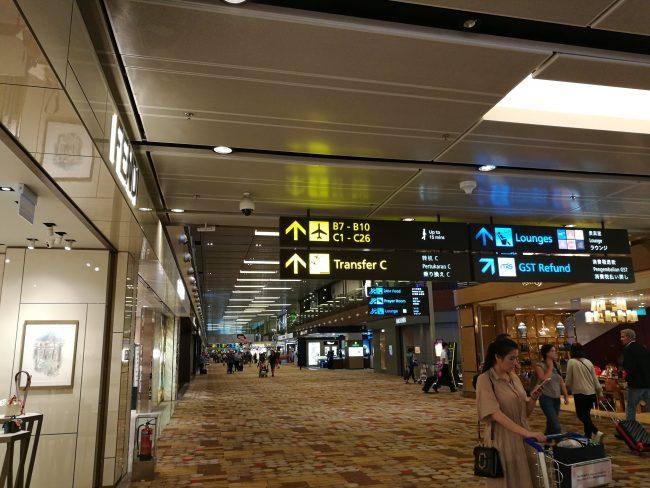 チャンギ空港乗り継ぎのための案内
