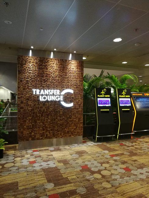 チャンギ空港乗り継ぎカウンターCの入り口