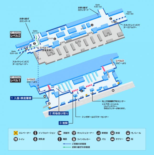 チャンギ空港乗り継ぎカウンターの地図