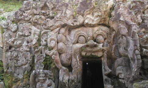 バリ島ゴアガジャ