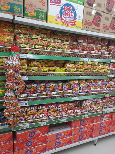 transmart carrefour バリ島のお土産購入におすすめのスーパーマーケット