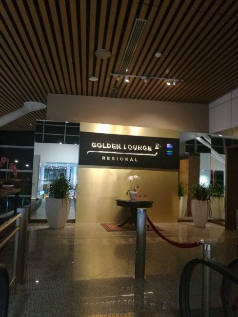 クアラルンプール空港ゴールデンラウンジ入り口