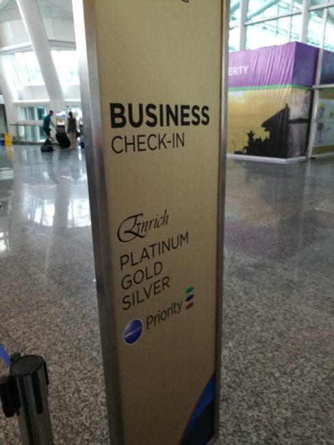 デンパサール空港マレーシア航空ワンワールドビジネスクラスチェックイン