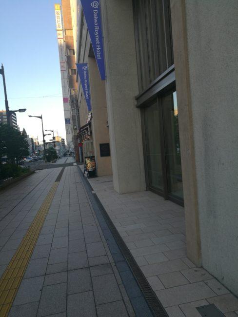 ダイワロイネットホテル札幌すすきの大通りから見る外観