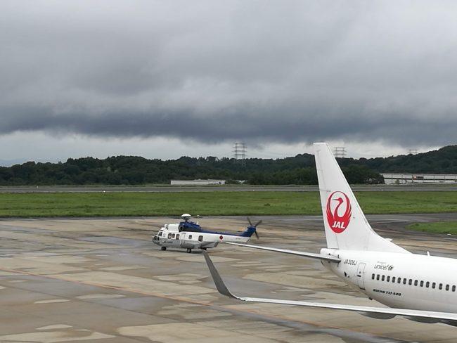 岡山空港に天皇陛下が来られた際
