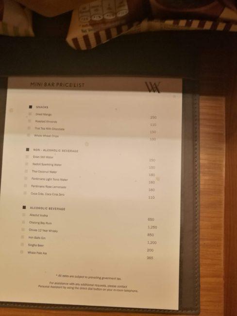 ウォルドーフアストリアバンコク室内ミニバーのメニュー