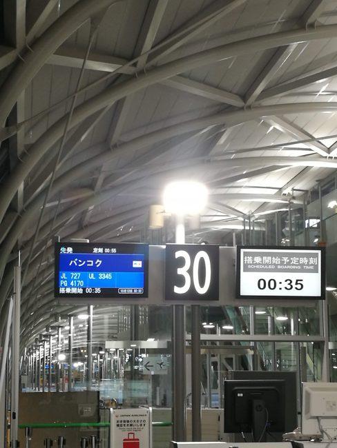 関西空港JL727バンコク行き搭乗