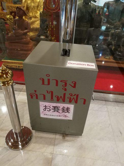 インスタ映タイの寺ワットパクナムお賽銭箱