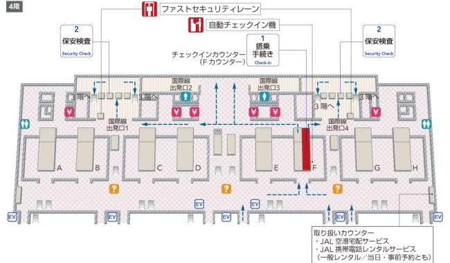 関西空港サクララウンジ場所