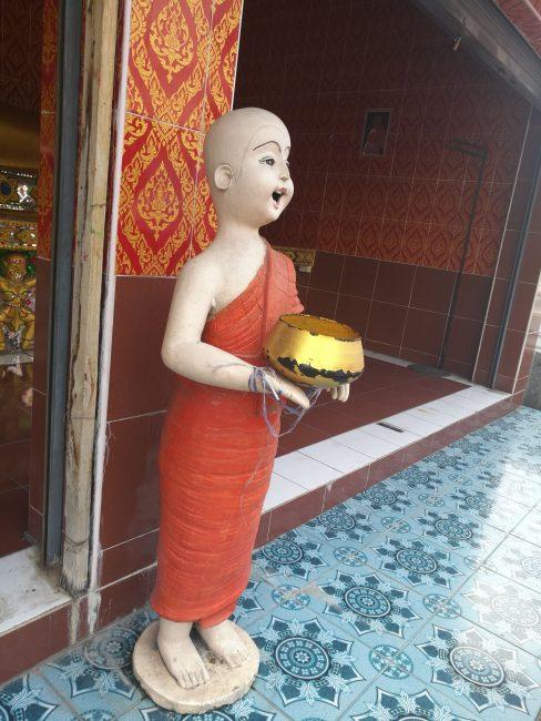 タイの寺院ワットクンチャンの周辺