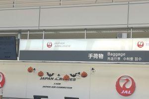 伊丹空港JAL